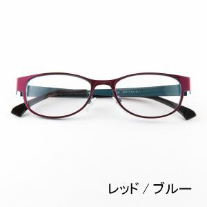 ブルーライトをカット 医療用フィルターレンズ PC用 眼鏡 めがね パソコンメガネ サプリサングラス Vision Moda(VM-0037)(男女兼用) bonita 03