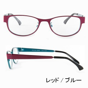 ブルーライトをカット 医療用フィルターレンズ PC用 眼鏡 めがね パソコンメガネ サプリサングラス Vision Moda(VM-0037)(男女兼用) bonita 04
