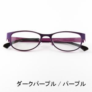 ブルーライトをカット 医療用フィルターレンズ PC用 眼鏡 めがね パソコンメガネ サプリサングラス Vision Moda(VM-0037)(男女兼用) bonita 05