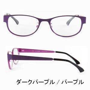 ブルーライトをカット 医療用フィルターレンズ PC用 眼鏡 めがね パソコンメガネ サプリサングラス Vision Moda(VM-0037)(男女兼用) bonita 06