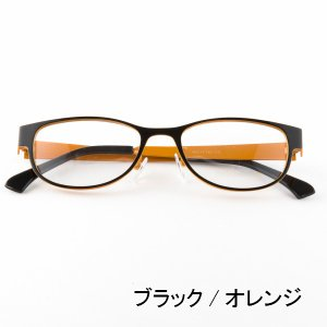 ブルーライトをカット 医療用フィルターレンズ PC用 眼鏡 めがね パソコンメガネ サプリサングラス Vision Moda(VM-0037)(男女兼用) bonita 07