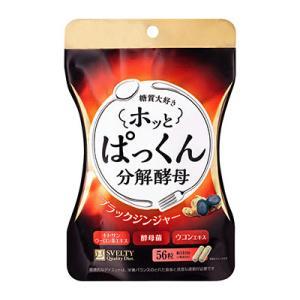 ホッ とぱっくん分解酵母 56粒【メール便送料無料】|bonita