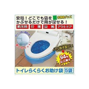 トイレらくらくお助け袋 5袋|bonita