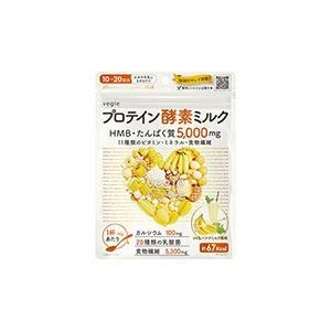ベジエ プロテイン酵素ミルク|bonita|02
