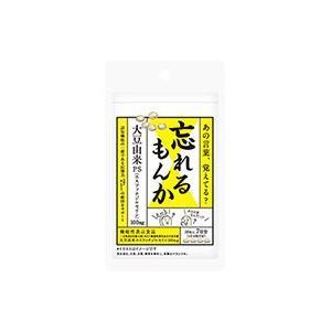 忘れるもんか 28粒【メール便送料無料】 bonita