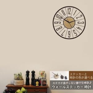 転写式 ウォールステッカー時計 シンプル2 かけ時 …