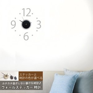 【楽天市場】ウォールステッカー 時計 シンプルの …