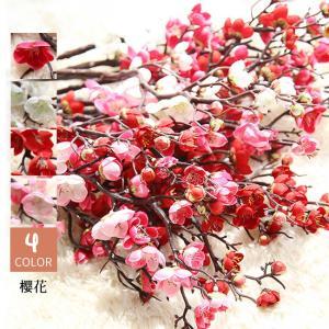 敬老の日 ギフト 造花 アレンジメント フラワー チューリップ お誕生日 プレゼント 記念日 バレンタインデー ギフト|bonito