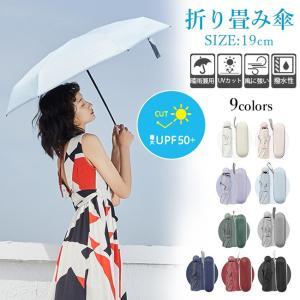 3点12%OFF対象 折りたたみ傘 超軽量 コンパクト 五つ折り 丸め 持ち手 無地 おしゃれ 日傘 完全遮光 晴雨兼用 uvカット 軽い 小さい 手動 手開き 遮光|bonito