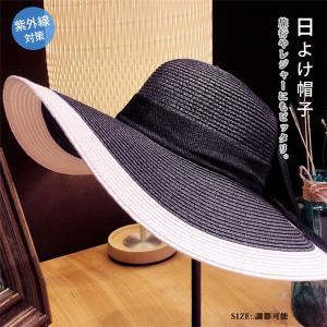 クーポン対象 麦わら帽子 レディース 折りたたみ 大きめ つば広 バイカラー 配色 リボン おしゃれ サイズ調整可 ストローハット 日よけ帽子 春夏 uvカット|bonito