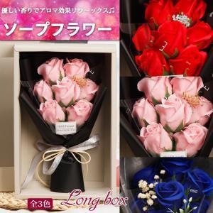 母の日 ソープフラワー ボックスフラワー 造花 フラワー 石鹸花 枯れない花 プレゼント 結婚祝い バレンタインデー プレゼント ギフト お見舞い