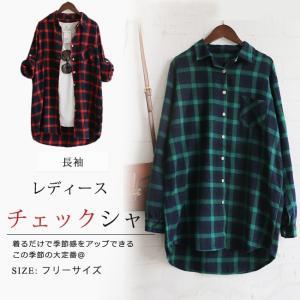 3点12%OFF対象 送料無料 チェックシャツ シャツ 長袖 チェック柄 大きいサイズ ネルシャツ 秋冬 レディース|bonito