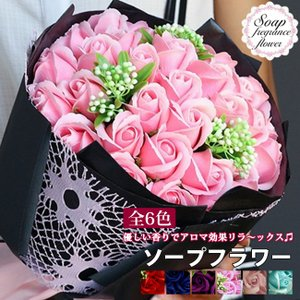 母の日 2021 ギフト ソープフラワー 花束 バラ ブーケ ボリューム 18輪 石鹸 造花 香り 消臭 枯れない花|bonito