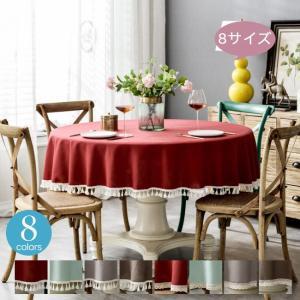テーブルクロス 食卓カバー テーブルマット 食卓 カバー 長方形 シンプル 花柄 撥水 撥油加工 各サイズ 北欧風 PVC まる|bonito