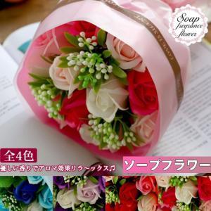母の日 2021 ギフト ソープフラワー 花束 バラ アレンジメント ブーケ ボリューム 11輪 カラー パープル|bonito