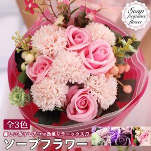 母の日 2021 ギフト ソープフラワー 花束 ボックス バラ カーネーション アレンジメント ブーケ ボリューム|bonito
