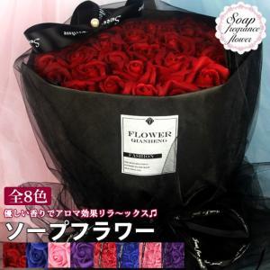年末セール 敬老の日 ギフト ソープフラワー 花束 バラ ブーケ ボリューム 33輪 豪華 石鹸 造花 香り 消臭 枯れない花