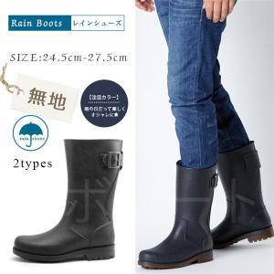 レインブーツ ミドル丈 メンズ 長靴 大きいサイズあり 完全防水 ベルト付き 黒 ブラック おしゃれ ローヒール バイク レイン|bonito