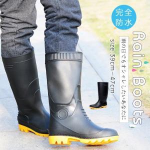 レインシューズ レインブーツ メンズ 歩きやすい 防水 靴 紳士用 男性 ビジネスシューズ 長靴 梅雨対策|bonito