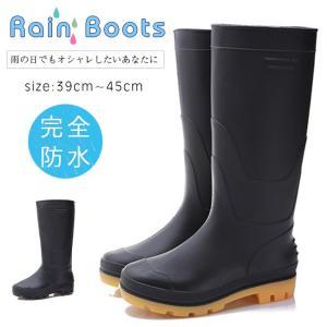 レインシューズ レインブーツ メンズ 歩きやすい 防水 靴 紳士用 男性 ビジネスシューズ 梅雨対策|bonito