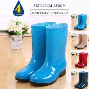 レインブーツ レディース 長靴 ミドル丈 大きいサイズあり 無地 ローヒール 完全防水 軽量 おしゃれ レインシューズ 雨靴 裏ボア|bonito