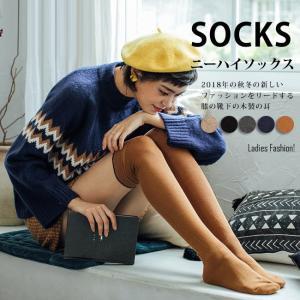蔵出し限定特価 コットンリブのひざ上靴下 レディース オーバーニー ソックス ニーハイソックス 綿混|bonito