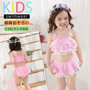 キッズ 水着 女の子 ビキニ セパレート 上下セットアップ ショートキャミ 胸元フレア リボン ポンポン飾り スカート 韓国風|bonito