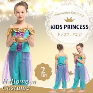 即納 ハロウィン 衣装 子供 女の子 コスプレ アラビアン アラビアンナイト風 キッズ コスチューム 変装 仮装 服|bonito