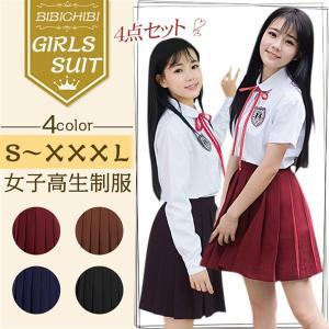 入学式 女子高生 制服 スクール 学生服コスチューム 半袖 上下セット 4点セット セーラー服 ミニスカート 大きいサイズ|bonjia