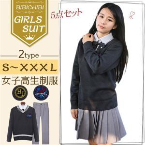 卒業式 スーツ 制服4点セット    女の子スーツ 卒業式 入学式   カーディガン スクールセット ブレザー ミニスカート シャツ 大きいサイズ イベント用に最適|bonjia
