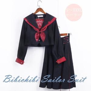 セット内容:上衣+スカート+リボン カラー:ブラック+ワインレッド(写真※ご参考程度) 優しい着心...