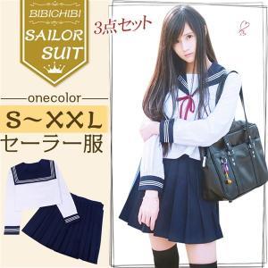 入学式 女子高生 制服 スクール 学生服コスチューム 長袖上下セット 3点セット セーラー服 ミニスカート 大きいサイズ|bonjia