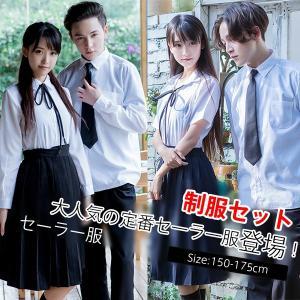 入学式 スーツ 卒業式 女の子 学生服コスチューム  男子制服 上下セット 3点セット スーツセット コスチューム コスプレ S/M/L/XL/XXXLサイズ|bonjia
