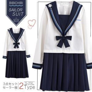 入学式/卒業式 スーツ セーラー服夏コスプレ 女の子 学生服 女子高生 制服 上下セット |bonjia