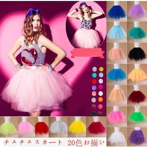 パニエ 16色お揃い チュールスカート 最人気のももクロ衣装...