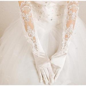 7ac0323817f5d ウェディンググローブ 総レース・ロング刺繍 パーティー花嫁ドレス用 ロンググローブブライダル グローブ 手袋 ウェディングドレス小物 結婚式 披露宴  二次会