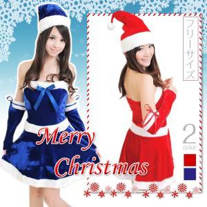 商品内容:ドレス、手袋、帽子(※他は商品に含まれません)  クリスマスの早割キャンペーン コミカルな...