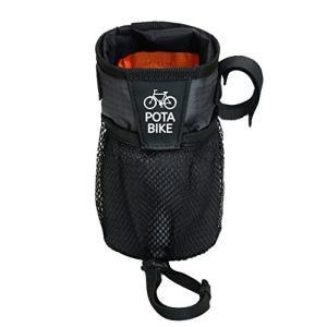POTA BIKE(ポタバイク) ステムサイドポーチ 自転車用ハンドルポーチ/ドリンクホルダー (グ...