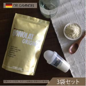 【★送料無料★ポイント2倍】ボノラート・オリジナル 600g×3袋セット(60杯分) 無添加 乳プロテイン|bonolatshop