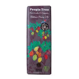 ピープルツリー フェアトレードチョコレート オーガニック ペルー75 50g|bonraspail