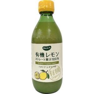 BIOCA 有機レモンストレート果汁100% 360ml bonraspail