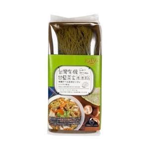 アリサン ケール玄米ビーフン50g×2 bonraspail