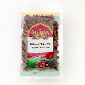 チョコレート・ココアの代用品として注目されているカフェインフリーのキャロブチップス。 オーガニックの...