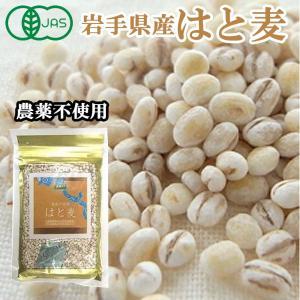 マゴメ 農薬不使用 国内産 はと麦 150g bonraspail