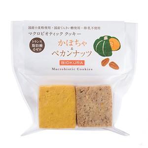 ビオクラ 野菜のマクロビオティツククッキー かぼちゃ&ペカンナッツ|bonraspail