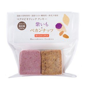 ビオクラ 野菜のマクロビオティツククッキー 紫いも&ペカンナッツ bonraspail