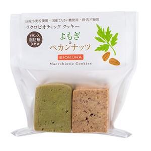 ビオクラ 野菜のマクロビオティツククッキー  よもぎ&ペカンナッツ bonraspail