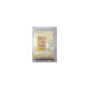 伊予あぐり米 こしひかり 白米2kg bonraspail
