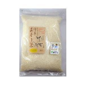 伊予あぐり米 こしひかり 五分づき米2kg bonraspail