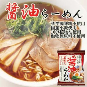 創健社 醤油らーめん 99.5g|bonraspail